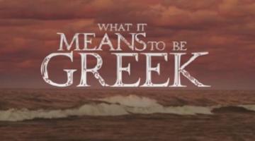 Ένα συγκινητικό βίντεο για την Ελλάδα που κάνει το γύρο του διαδικτύου