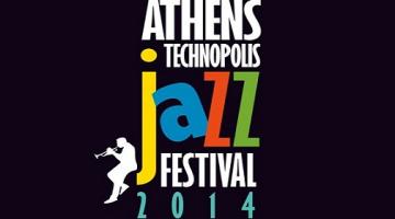 Αναζητείται η ελληνική συμμετοχή στο Athens Technopolis Jazz Festival