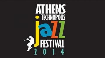 Έρχεται για 14ή συνεχή χρονιά το Athens Technopolis Jazz Festival