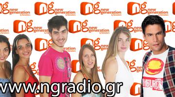 Ο Δημήτρη Ουγγαρέζος στον ngradio.gr