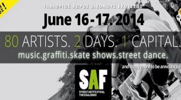 Ξεκινάει το Street Art Festival στη Θεσσαλονίκη