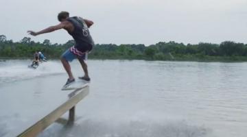 Θαλάσσιο… Skateboard!