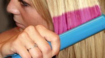 Διαφορετικό χρώμα μαλλιών με το πάτημα ενός κουμπιού