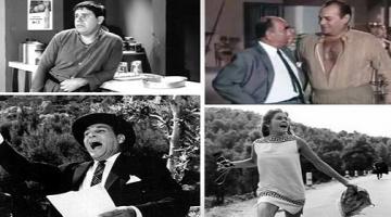 Οι αλησμόνητες ατάκες του ελληνικού κινηματογράφου