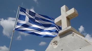 Ελληνικότητα ως ιστορικότητα…
