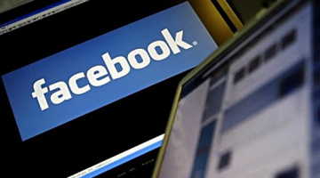 Facebook at Work: Το μυστικό πρότζεκτ του Ζούκερμπεργκ