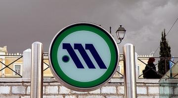 Ο σταθμός του μετρό «Σύνταγμα»
