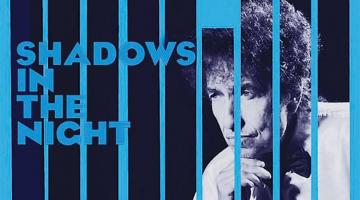 Επιστρέφει με νέο άλμπουμ ο Μπομπ Ντύλαν (Bob Dylan)!