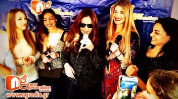 Η Μελίνα Ασλανίδου με τους Άγγελους του NG radio