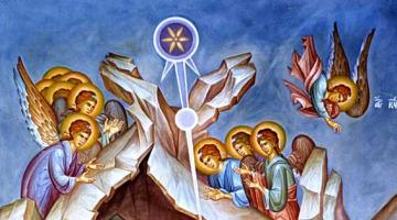Χριστός γεννάται δοξάσατε