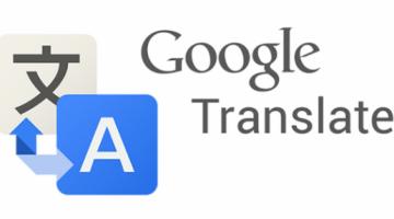 Το Google translate θα μεταφράζει και… ομιλία