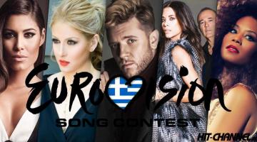 Eurovision 2015: Αυτά είναι τα υποψήφια τραγούδια του Ελληνικού τελικού