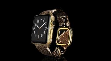 Μια ακόμη πιο… ακριβή εκδοχή του Apple Watch