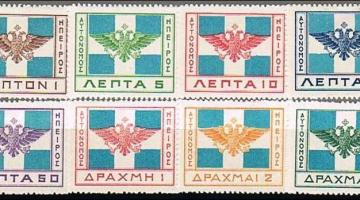 Ο ολέθριος ρόλος των Ιταλών στη σύγχρονη Ελλάδα (Δ')