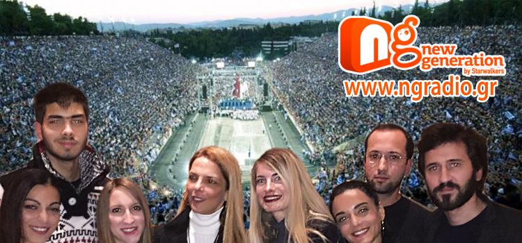 19 Σεπτεμβρίου η μεγάλη συναυλία στο Καλλιμάρμαρο για το Μουσείο της Δήλου