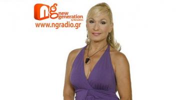 Η Σόφη Ζαννίνου στον NGradio