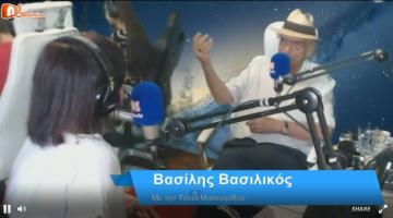 Σύντομα σχόλια για τον Βασίλη Βασιλικό καλεσμένο στον ngradio
