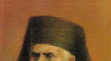 Προφητεία του Γέροντα Σίμωνα Αρβανίτη