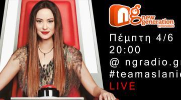 Η Μελίνα Ασλανίδου στον NGradio.gr #teamaslanidou