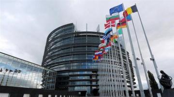 Το έλλειμμα δημοκρατίας στην Ευρωπαϊκή ΄Ενωση