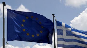 «Η Ελλάδα που αντιστέκεται, η Ελλάδα που επιμένει…»