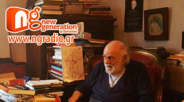 Σύντομα σχόλια για τον Νάνο Βαλαωρίτη καλεσμένo στον ngradio