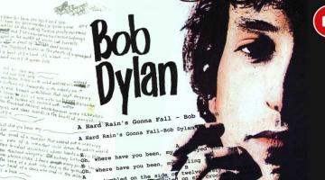 Σε δημοπρασία το προσχέδιο του θρυλικού τραγουδιού του Μπομπ Ντίλαν!