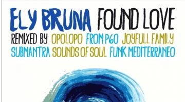 """Ακούστε τη νέα διασκευή της επιτυχίας της δεκαετίας του '90 """"Found Love»"""