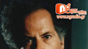 Ο Ηλίας Ανδριόπουλος στον NGradio