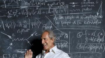"""""""QED"""" ή «Τι απέδειξε ο κύριος Φάυνμαν», στο Ίδρυμα Μιχάλης Κακογιάννης"""