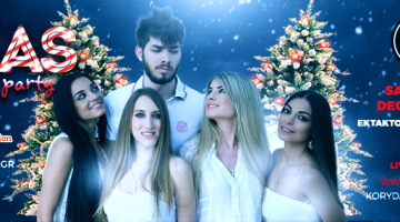 LOSTILE – XMAS OPENING PARTY – NGRADIO.GR LIVE