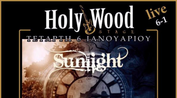 Sunlight / Cosmic Crown / Ocean Red Live!!! @ Mουσική Σκηνή HolyWood Stage!