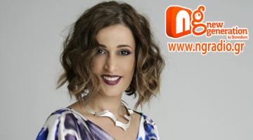 Η συνέντευξη της Ελένης Πέτα στον NGradio