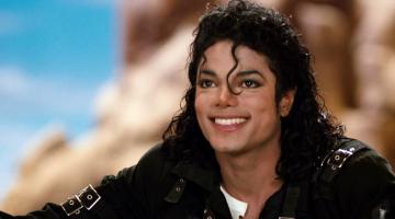 Νέο ντοκιμαντέρ για τον Μάικελ Τζάκσον (Michael Jackson) τον Φεβρουάριο