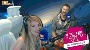 Θανάσης Βούτσας – Τι να θυμηθώ @ NGradio.gr