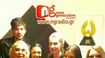 Η Μαρινέλλα με τους Αγγέλους του Ngradio