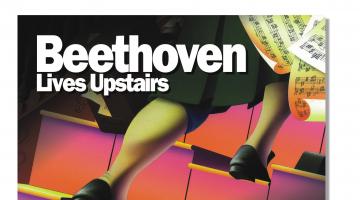 «Beethoven lives upstairs» Κυριακή πρωί @ Μέγαρο Μουσικής