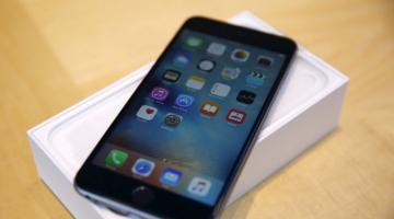 Στα μέσα Μαρτίου το νέο iPhone 5se από την Apple