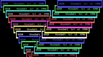 Το πρώτο ηλεκτρονικό μουσείο ιών υπολογιστών είναι γεγονός
