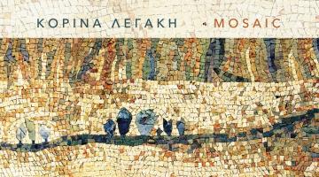 Νέο cd από την Κορίνα Λεγάκη με τίτλο «Mosaic»