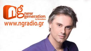 Ο Οδυσσέας Σταμούλης δίνει συνέντευξη στον NGradio
