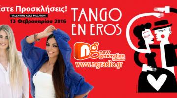 Κερδίστε 2 διπλές προσκλήσεις για το Tango En Eros @ Μέγαρο Μουσικής