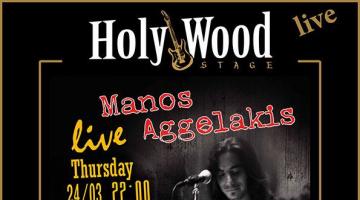 Ο Μάνος Αγγελάκης @ HolyWood Stage