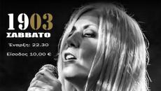 Η Θεοδοσία Τσάτσου live @ Da Vinci Music Hall Σάββατο 19/3