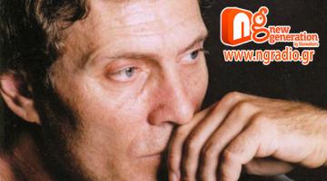 Ο Αλμπέρτο Εσκενάζυ δίνει συνέντευξη στον NGradio
