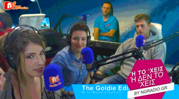 Οι Goldie Edition live @ NGradio.gr
