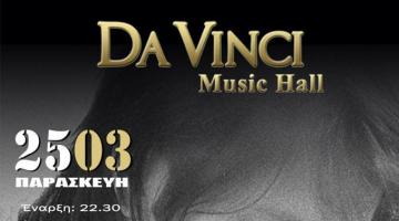 Ο Δημήτρης Κοργιαλάς @ Da Vinci Music Hall