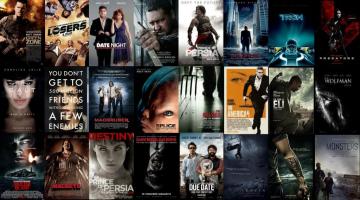 Ιστοσελίδα μας βοηθά να θυμηθούμε την ταινία που ξεχάσαμε