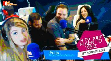 Polis live @ NGradio.gr