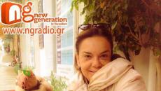 Η Ράνια Τζιφοπούλου-Κωνσταντινίδη δίνει συνέντευξη στον NGradio
